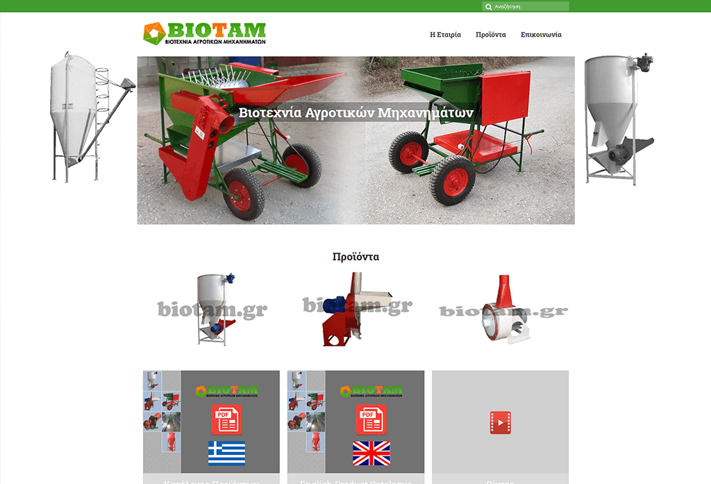 biotam bakemywp wordpress support
