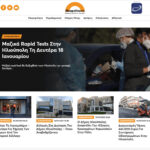 Ilioupolinews.gr New WordPress theme designed & developed by Bake My WP